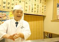 「寿司 魚がし日本一 」「和食 青ゆず寅」/株式会社にっぱん 求人 寿司職人としてキャリアアップを目指す方、寿司職人のお仕事を楽しみたい方、長く勤めていきたい方、どの希望者も大歓迎!