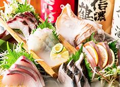 株式会社すずや 求人 ▲魚と野菜、そして日本酒をウリにした、客単価4500円の和食居酒屋!業績も良好で独立希望者にも最適!