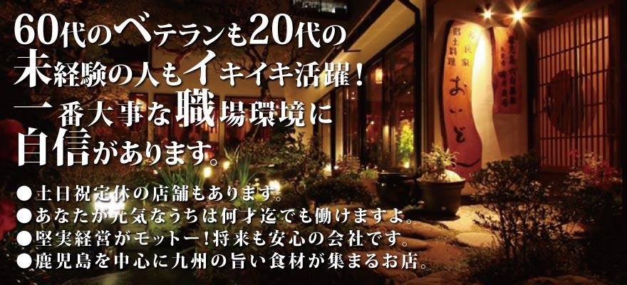 オール・ミッキー・ジャパン株式会社 求人