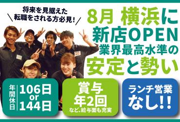 炭屋串兵衛/藤沢串バル CO CORICO/串兵衛グループ(KUSHIBEE Ltd.)