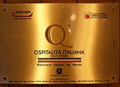 「NAPOLIMANIA(ナポリマニア)」/株式会社ジーノエマリオ 求人 当店はM.O.I認定のレストラン。「イタリア本国と同等に質の高いサービスや料理を提供する店」と認定されています。