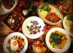 「Hawaiian Restaurant ALOHABABY 」「SETAGAYA kodo's RoastedChicken」/ALOHA TOKYO 株式会社 求人 食べるお客様を想像して作る!この気持ちを大切にしたい。コスト管理も大切ですが、まずはお客様に喜んでいただきたい
