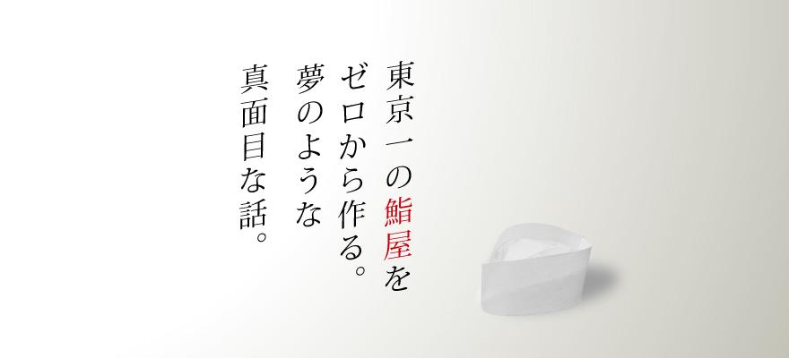mjキャピタル株式会社 求人