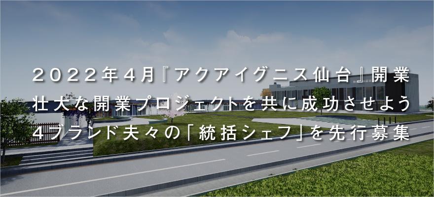 株式会社福田商会 求人