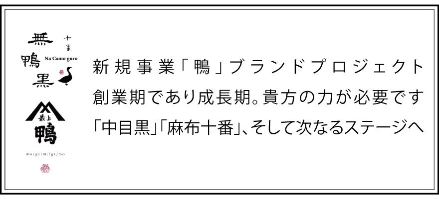 株式会社エー・ピーカンパニー 求人