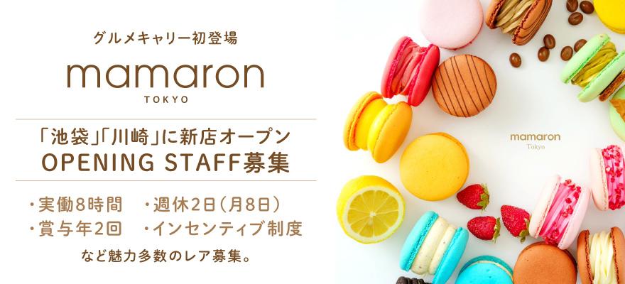 mamaron tokyo(ママロントウキョウ)/株式会社miso
