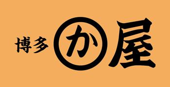 株式会社 かわ屋インターナショナル 求人
