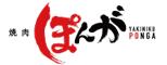 焼肉ぽんが 目黒はなれ/焼肉ぽんが 江ノ島店、他/YKプランニング 株式会社 求人情報