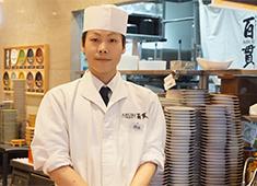 株式会社 サイプレス 求人 「ABURI百貫」では、寿司調理の経験が浅い方から経験豊富な職人さんまで広く歓迎!