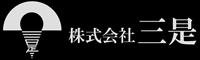 三是 市場仲間/江戸前割烹 三是寿司/らーめん 荒海/炭火割烹 三是/貝だらけ/かつどころ/みこれんちゅ/焼肉の三是 求人情報