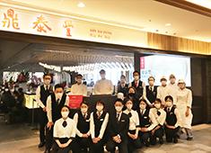 株式会社 アール・ティー・コーポレーション(髙島屋グループ)/鼎泰豊(ディンタイフォン)etc. 求人 12月に東京スカイツリー ソラマチに新店がオープン!商業施設内に新規出店のオファーが多数!チャンス溢れる会社です。