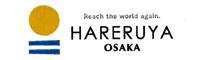 株式会社ハレルヤ大阪 求人情報