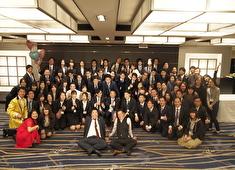 G-FACTORY株式会社 求人 年に1回の社員総会!表彰は大いに盛り上がります。