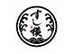 「すし屋つかだ」「立ち寿司横丁」 求人情報