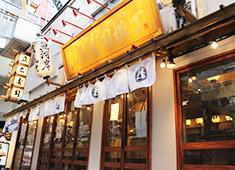 「すし屋つかだ」「立ち寿司横丁」 求人 お客様と近い距離で働けます。一期一会を大切に、活気あるお店を創っていきましょう。
