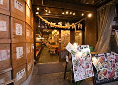 """「芝浦食肉」「塚田農場」etc 求人 生産者とともに、""""おいしい理由""""を語れる価値ある食材・料理をお客様にお届けしています"""