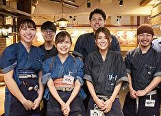 「芝浦食肉」「塚田農場」etc 求人 今までの経験を活かし、中長期的には業態開発やブランドマネージャー等のキャリアチャンスもあります