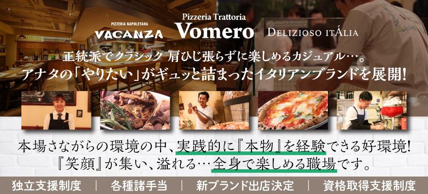 「BRACERIA DELIZIOSO ITALIA」「VINI E SALAME」「DELIZIOSO FIRENZE」etc.