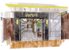 グレイトフル株式会社 求人 3月末オープニング&既存店募集!韓国料理に限らず、新業態も構想中。新たなブランドを一緒に生み出していきませんか?