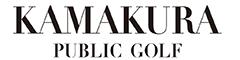 朝日観光株式会社/鎌倉カントリークラブ/鎌倉パブリックゴルフ場 求人情報