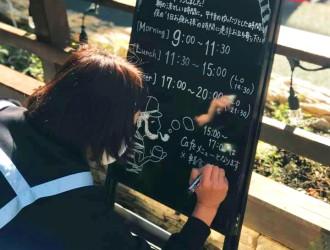 Cafe Restaurant merce(カフェレストラン メルチェ)/株式会社ZIG 求人 お店づくりから参加できる環境。アイデアも活かせるので、やりがいも多数!