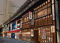 株式会社 浜倉的商店製作所 求人 4/5 OPEN! 「日本食市」全国産直食材と各県代表料理が集結!ジャンルを超えた手作りの美味しさを届けます!