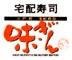 味ぎん【株式会社クイーンズダイナー】 求人情報