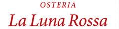 「ペスケリア ラ ルーナ ロッサ」「オステリア ラ ルーナ ロッサ」「マッチェレリーア ラ ルーナ ロッサ」「ピッツェリア ドゥーモ」 求人情報