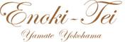 えの木てい Enoki-tei 求人情報
