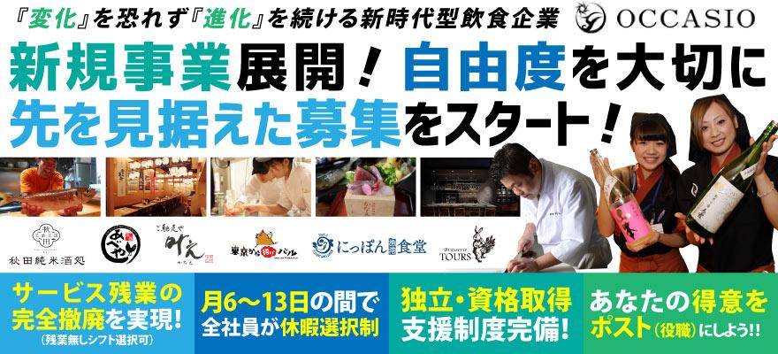 キャリー グルメ グルメキャリー料金表|求人の広告代理店なら日本アドカスタム【大阪】