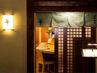 神楽坂 季節料理 姿 求人