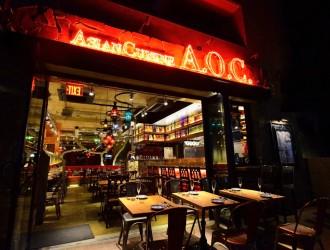 株式会社ライブクリエイト ※新店開業準備室(小料理屋RUKA、炭火焼肉ARATA…) 求人 カッコいいレストランを一緒につくりませんか?今後も東京港区を中心に店舗を展開していきます!