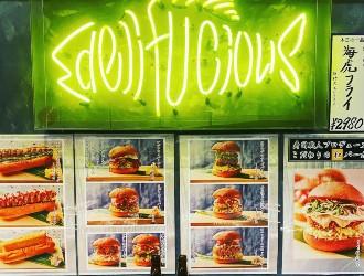 株式会社Sweeny(スウィニー)/カフェ・レストラン事業部※新店開業準備室 求人 フォトジェニックな創作バーガー専門店「deli fu cious」。メニュー開発などにも参加できます!