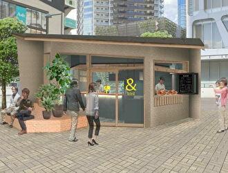 「&Bird」※新店プロジェクト採用準備室/株式会社ナチュラ 求人