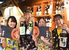 炭屋串兵衛/藤沢串バル CO CORICO/串兵衛グループ(KUSHIBEE Ltd.) 求人 居酒屋・バル…など、多数ブランドを展開しておりますが、ご希望や適性に併せて勤務地が決定しますのでご安心ください。