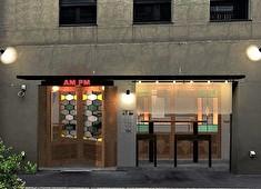 株式会社Def eat(デフイート) ※新規ブランド出店事業部 求人 【新ブランド「AMPM」】入り口は開店扉…オープンキッチンだけど、その奥に夜だけの秘密が…と、内装にも拘りが多数!