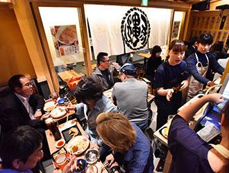 縄のれん 飯と酒屋 田端駅店/(株)浜倉的商店製作所 求人情報