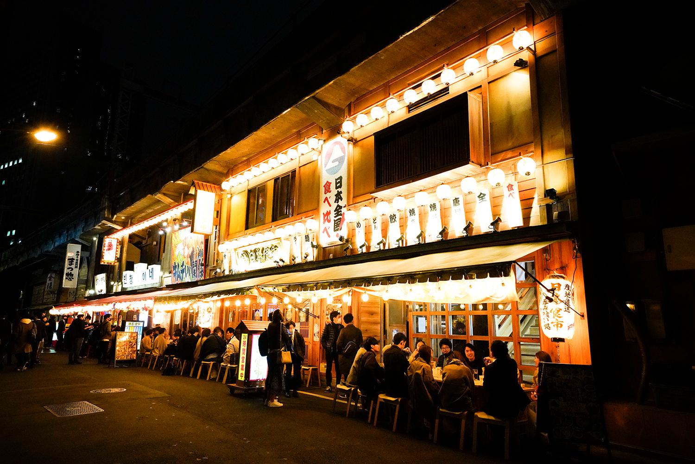 日本食市 有楽町 求人情報