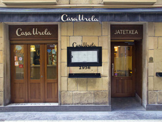 Casa urola【カーサウローラ】 求人情報