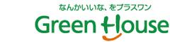 ソニー鹿児島/株式会社グリーンハウス 求人情報
