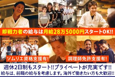 株式会社hachibei crew