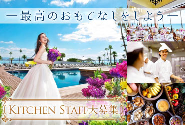 THE LUIGANS Spa&Resort /株式会社Plan・Do・See