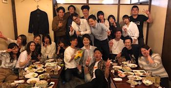 Precious ONO HAKATA (プレシャス オノ ハカタ)~ONO GROUP~ 求人