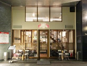 Sake to Hakatameshi SANSAN(燦々)/あ・うんグループ 求人