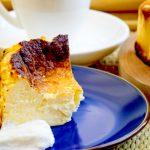 チーズレシピ/大人気の「バスクチーズケーキ」を簡単手作り♪