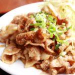 豚肉レシピ/時短かつヘルシーな「生姜焼き」