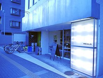 MEALS/株式会社Wonderwall