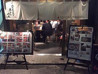 山形蕎麦と炙りの焔蔵・粋・定禅寺店