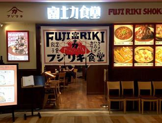 タイガー食堂 トレッサ横浜