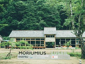 MORIUMIUS(モリウミアス)